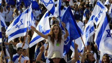 Girl with Israel Flag
