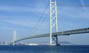 The Akashi Kaikyo Bridge