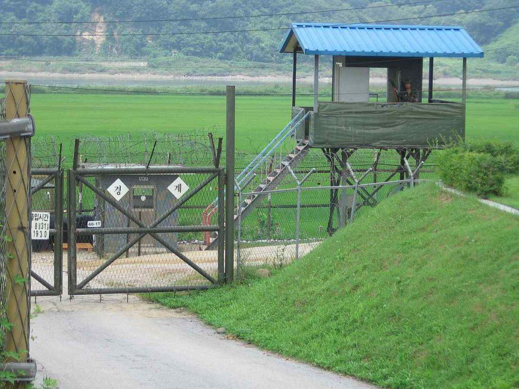 Korean Demilitarized Zone (DMZ)