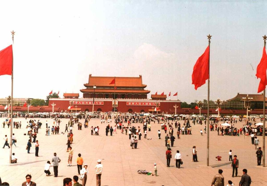 Tiananmen Square, Beijing, China